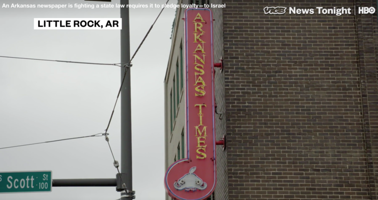 SCREENSHOT OF VICE NEWS CLIP SHOWING SIGN OUTSIDE ARKANSAS TIMES BUILDING.